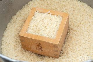 昨年ここで穫れたお米です